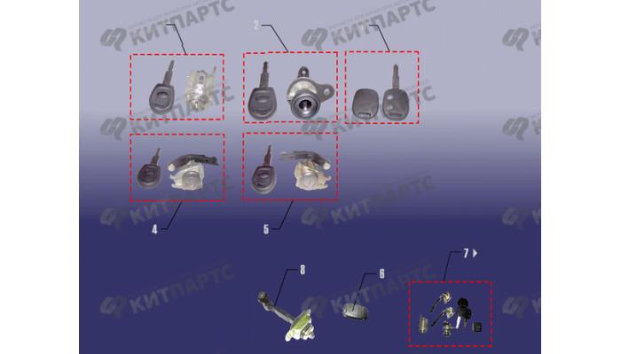 Ключи и личинки Chery Fora (A21)