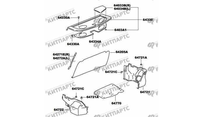Обивка и полка багажника (седан) FAW Vita