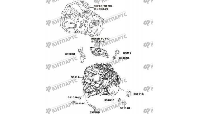 Картер коробки передач (робот) FAW V2