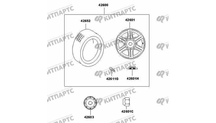 Колесо и колпак колеса (литой диск) FAW V2